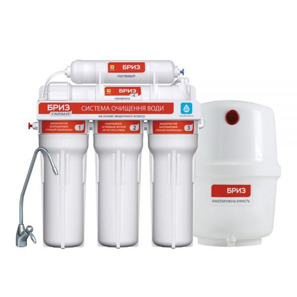 Система фільтрації води зворотного осмосу Бриз ГАРАНТ-Стандарт (BRF0396)